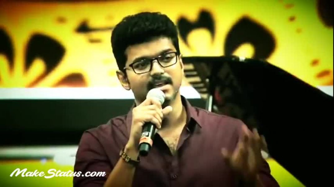 vijay's Speech