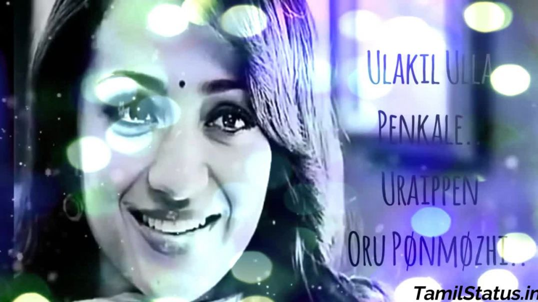 Trisha sad song whatsapp status