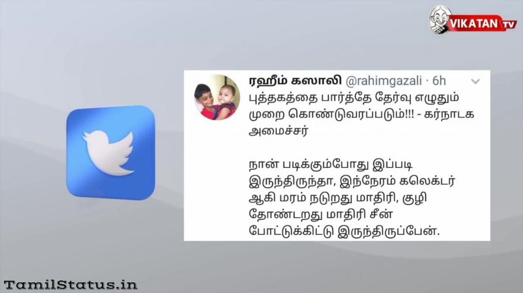 TWEETS OF THE DAY WHATSAPP STATUS | VIKATAN TV