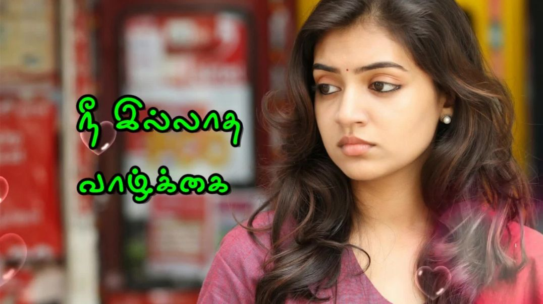 Tamil Love Video Status with Heart Touching Lines | Tamil Status