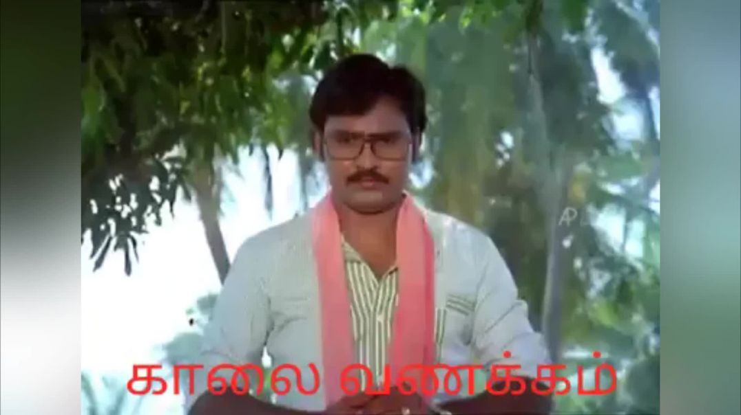 Tamil Whatsapp Video Status In Tamil For Good Morning Wishes