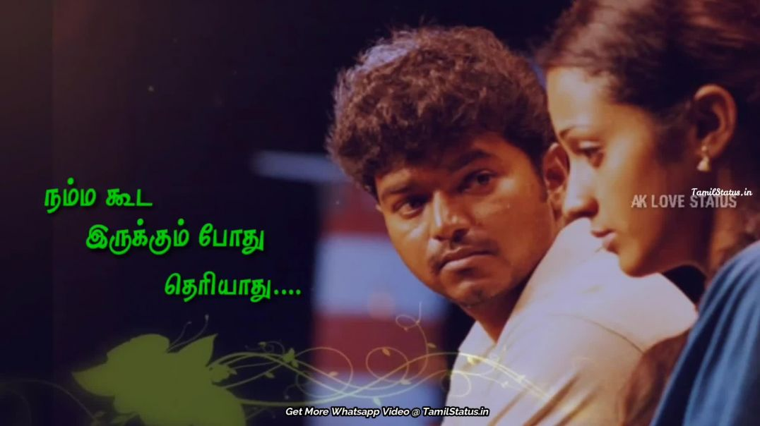 Painful Quotes Missing Special persons Tamil Status Whatsapp Video Download