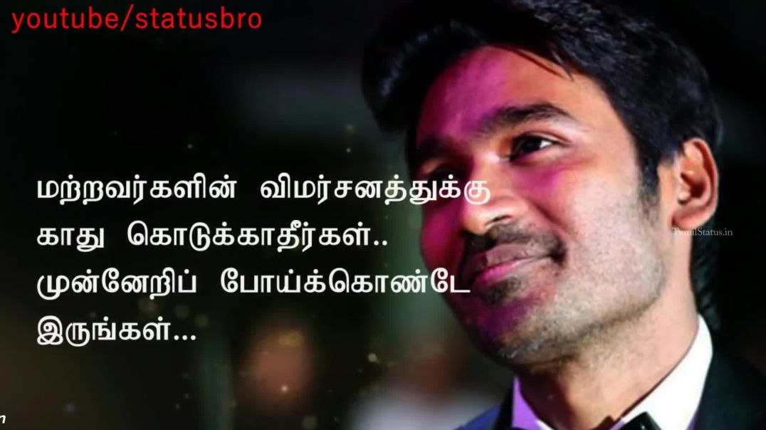 Dhanush Tamil Whatsapp Video Status | Tamil Status for Dhanush Fans Mass Speech