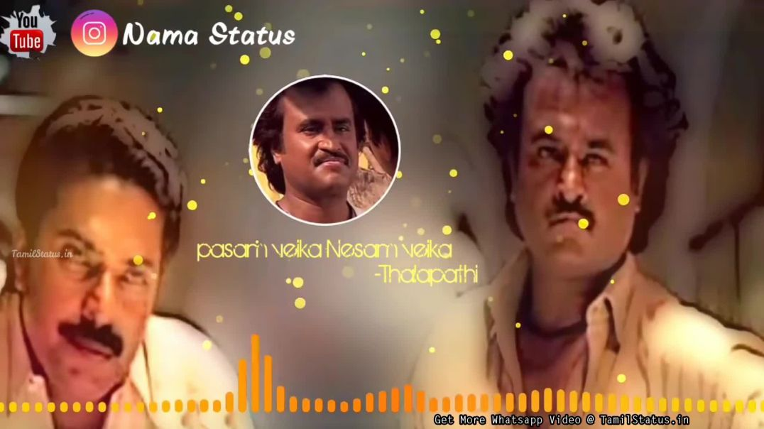 Thalapathi Friendship Whatsapp Status in Tamil