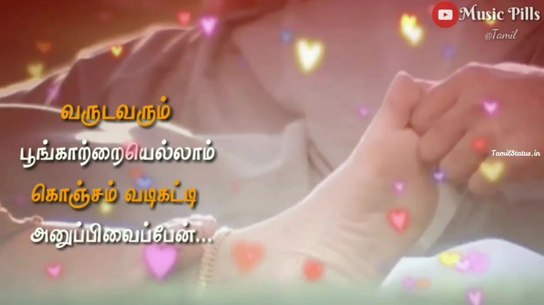 Tamil Melody Songs Download for Whatsapp Video Status