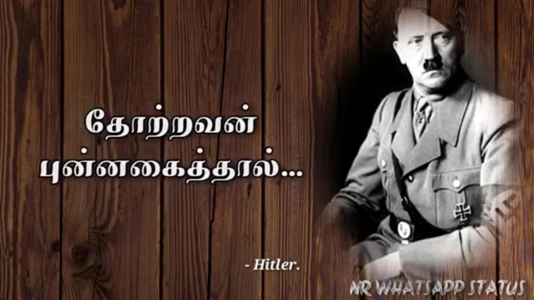 Tamil Quotes Whatsapp Video Status| Life Philosophical Quotes in Tamil