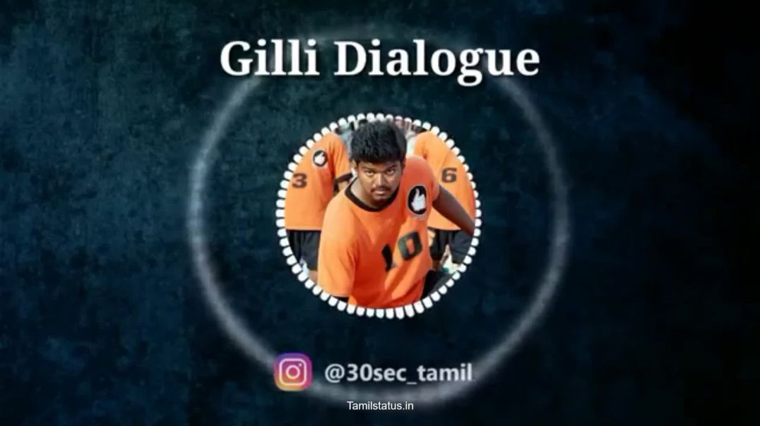 Vijay Mass Punch Dialogue Ghilli Whatsapp Video Status Download