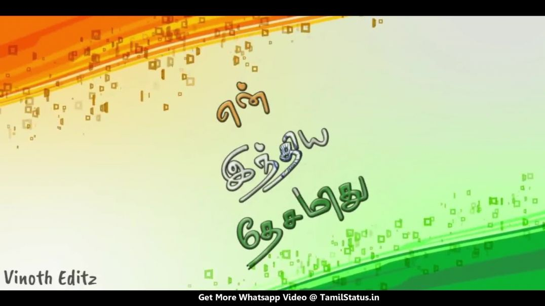 Independence Day Special Wishes | Best Song Status Video Download for Independence Day Wishes