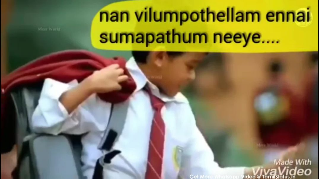 Cute Brother and Sister Whatsapp Tamil Status Video Download