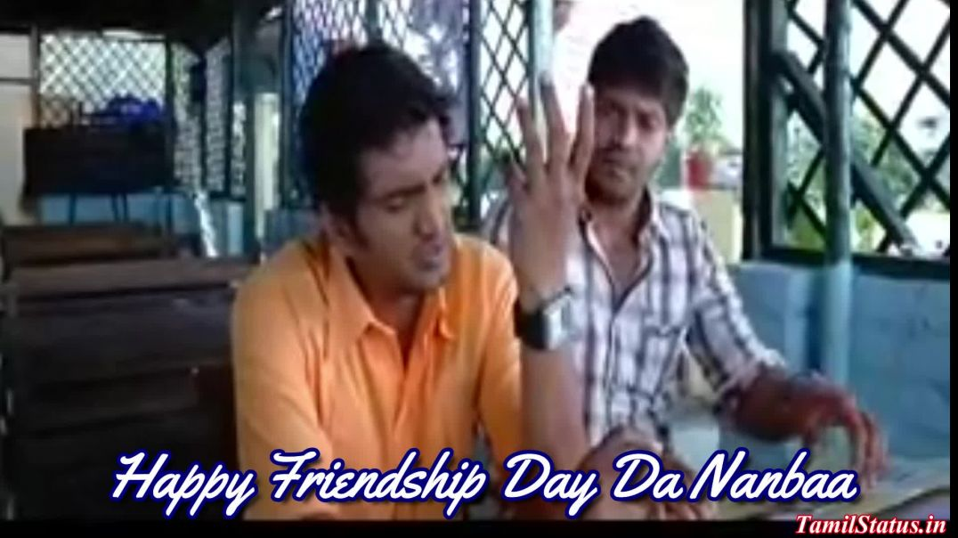 Friendship Day Special Whatsapp Status in Tamil