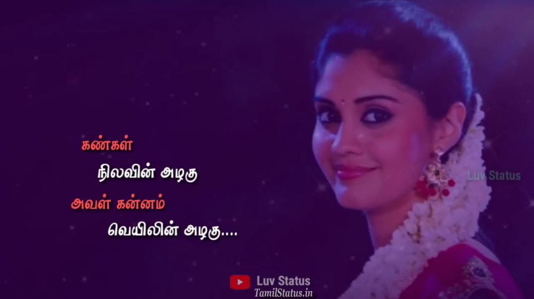 Best Tamil Whatsapp Status for Love and Romance