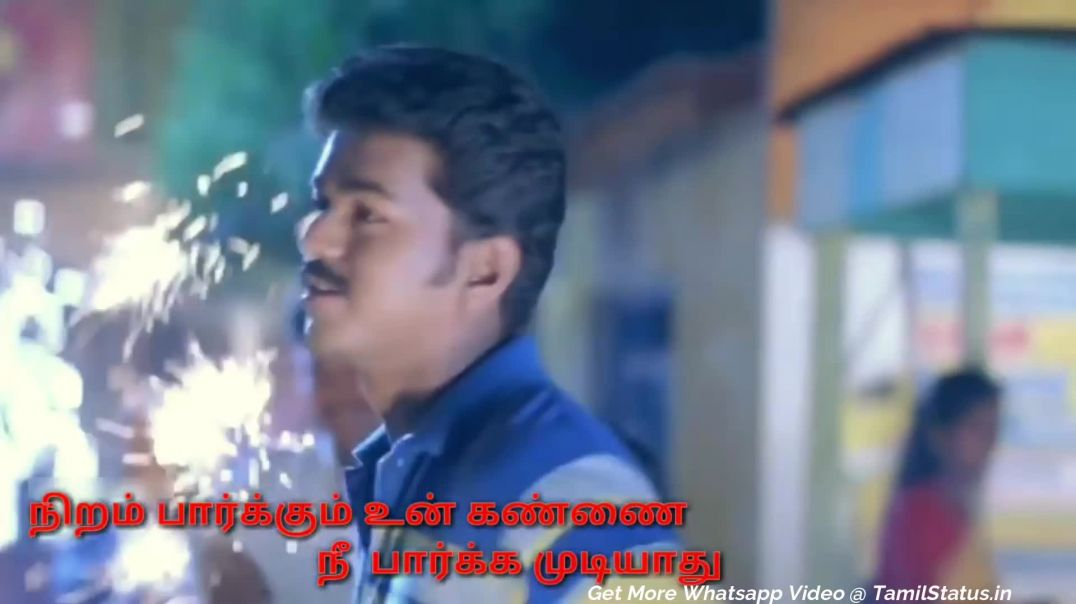 Whatsapp status tamil | Best Lovable Lines tamil Cut song