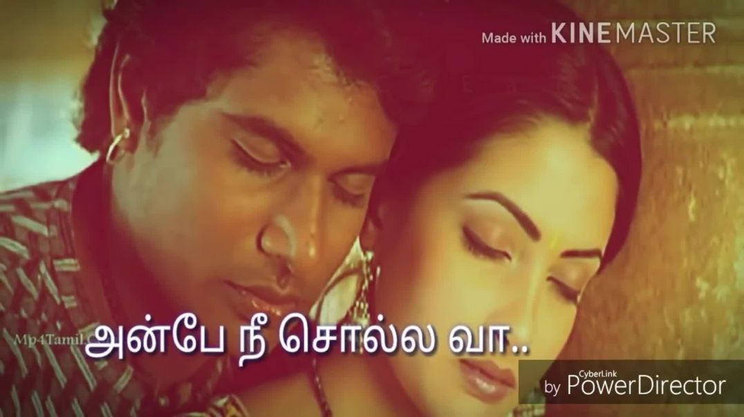 Romantic song tamil whats app video status | Love song status in tamil