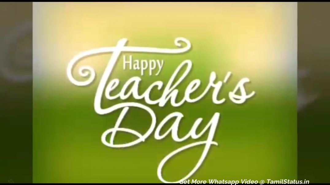 Happy Teachers Day Wishes | Quotes Special Wishes Whatsapp Status in Tamil