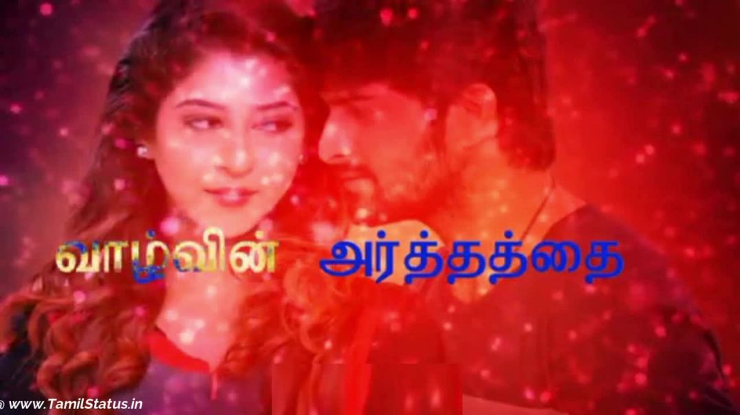 Whatsapp Status In Tamil Quotes Download | Kadhal Kavithai WhatsApp Status in Tamil