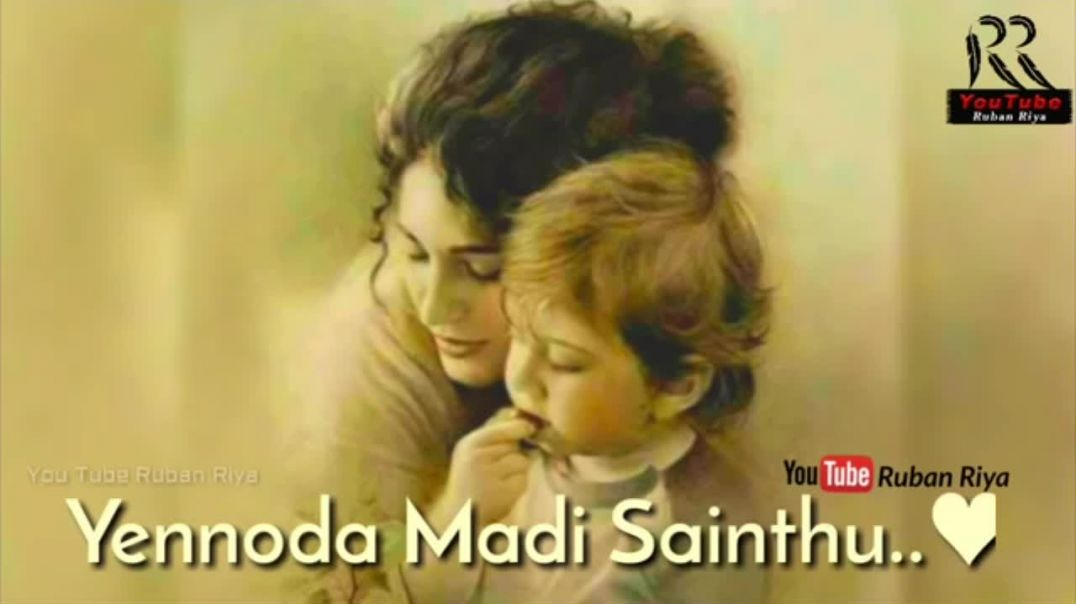 Mothers Love WhatsApp Status Tamil | Amma song tamil whatsapp