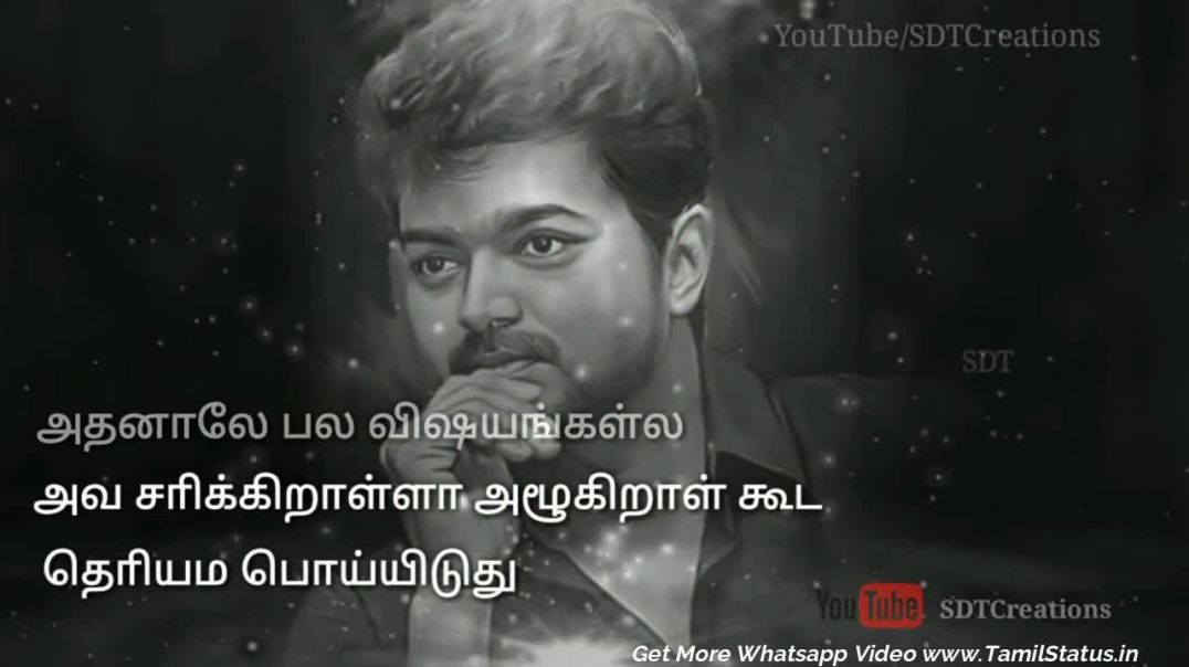 Vijay Motivational Whatsapp Status In Tami | Vijay Mass Whatsapp status video download