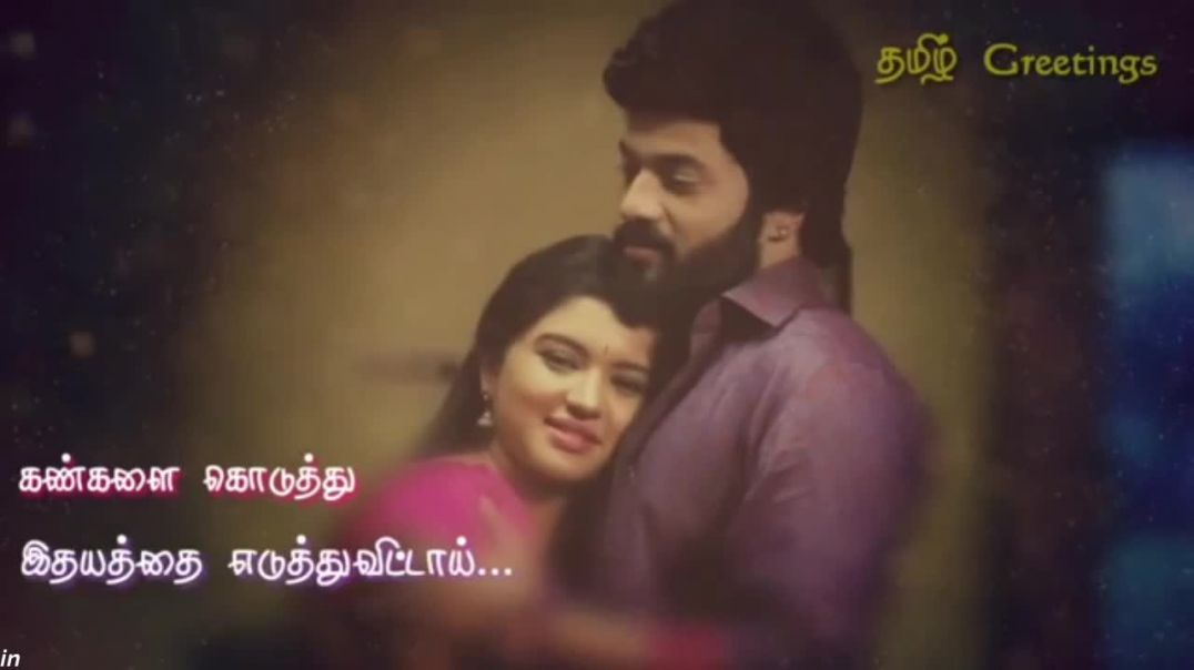 Serial | Love | songs | Tamil Whatsapp Status Videos
