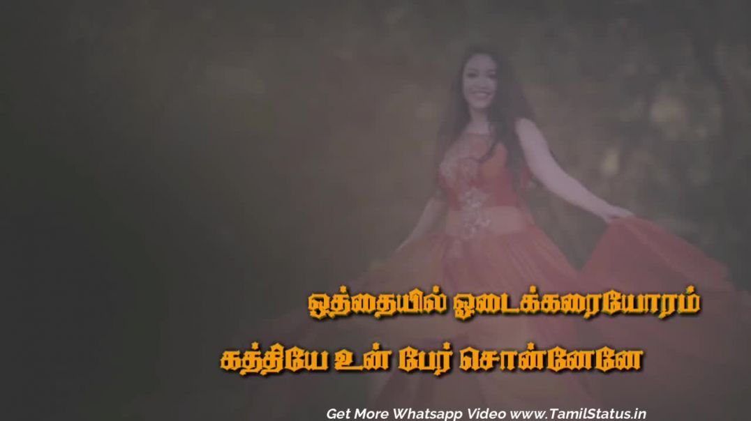 Cute Love Cut Song for Whatsapp Status Video Download | Tamil Status Video Download Free MP4
