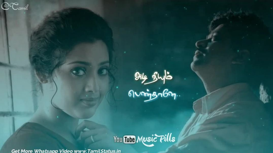 Tamil Whatsapp Status Download | Whatsapp Tamil Status Videos