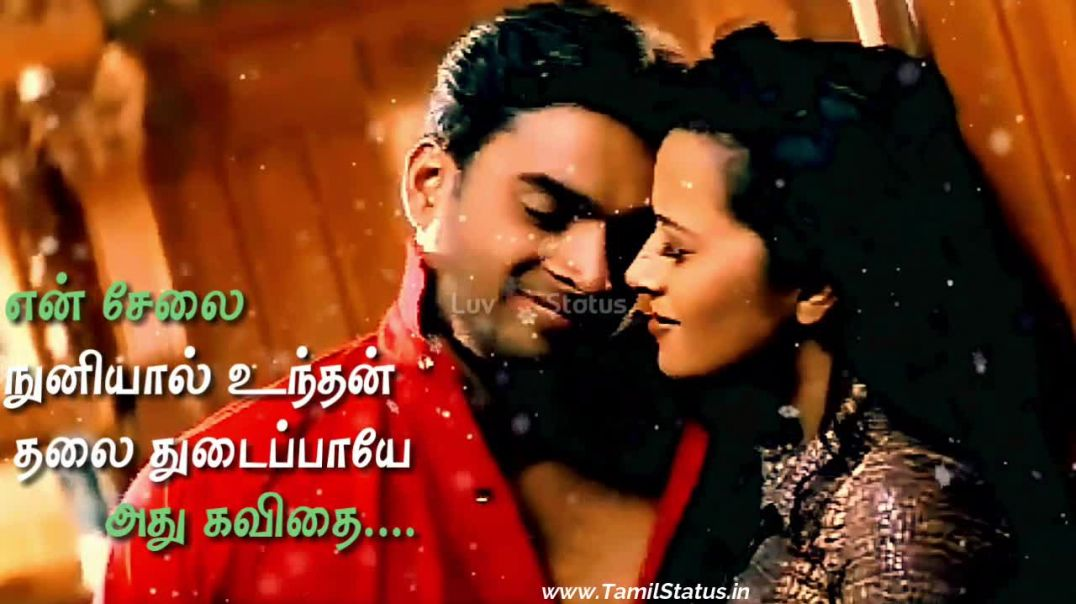 Madhavan Love Song WhatsApp Status Tamil Mp4 HD Video Download | Tamil Status Video Download Free MP
