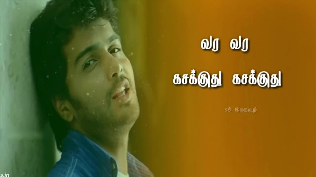 Lonely Feel Boys WhatsApp Status in Tamil | Tamil Status Video Download Free MP4