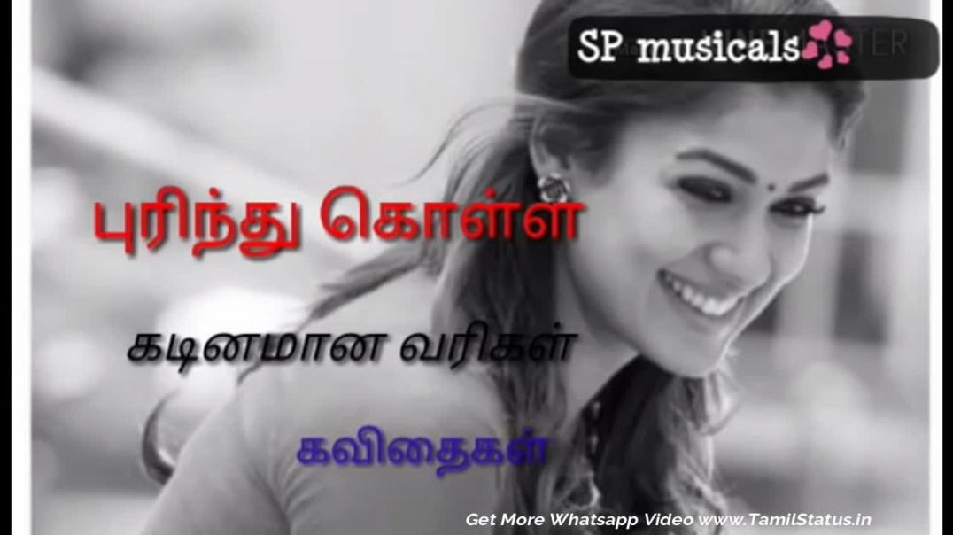 New Whatsapp Status Tamil Download HD free | Tamil Quotes Tamil Status