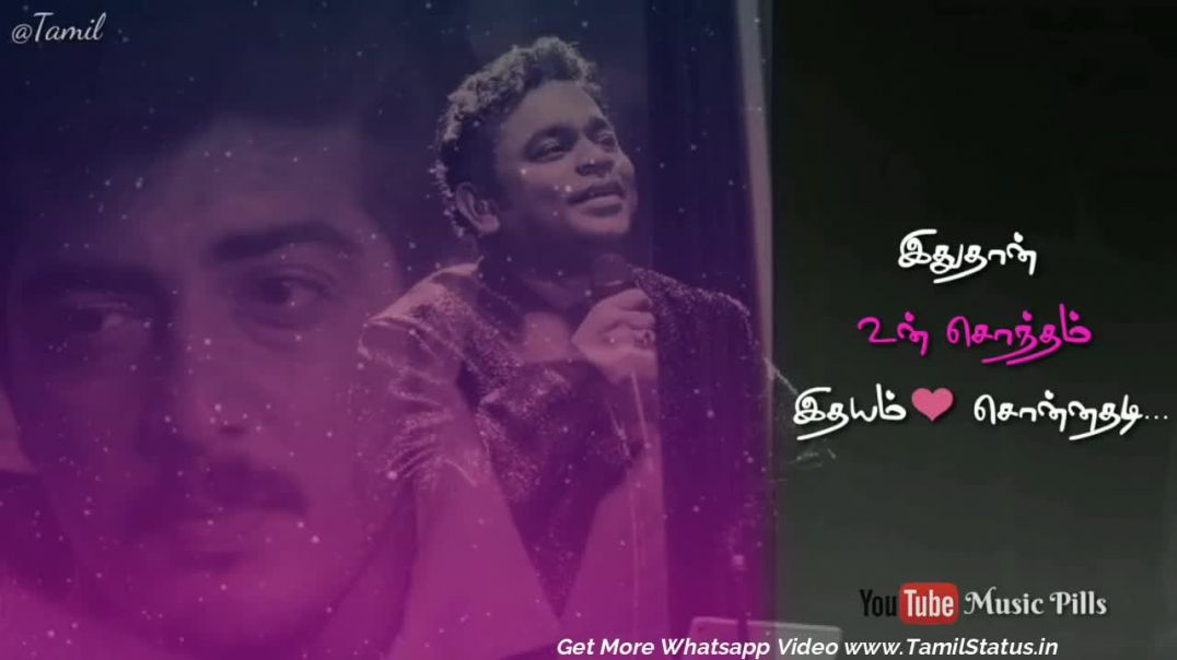 Ajith Romantic Song Whatsapp Status | Tamil Status Video Download