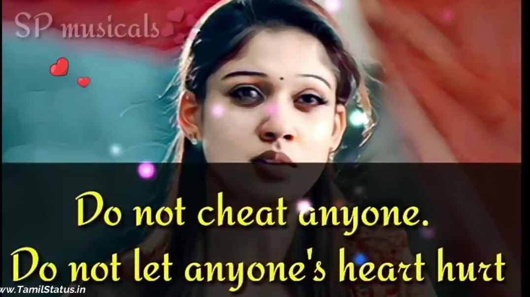 Love Failure Quotes for Whatsapp Status Tamil | Tamil Status Download Free