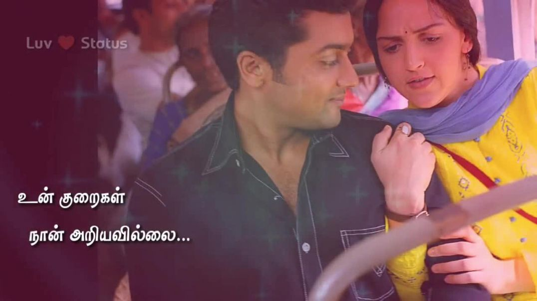 Download Surya cut songs Whatsapp Status Tamil videos | Tamil Status Video Download MP4