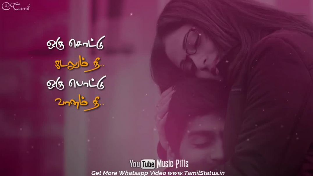 Super Love Song Whatsapp Status Download in Tamil | Tamil Status Video Download Free MP4
