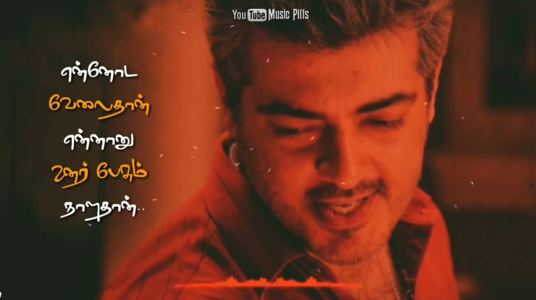 30 sec Ajith video Ajith Motivational Song for Whatsapp Status | Thala Ajith Mass Song Free Download