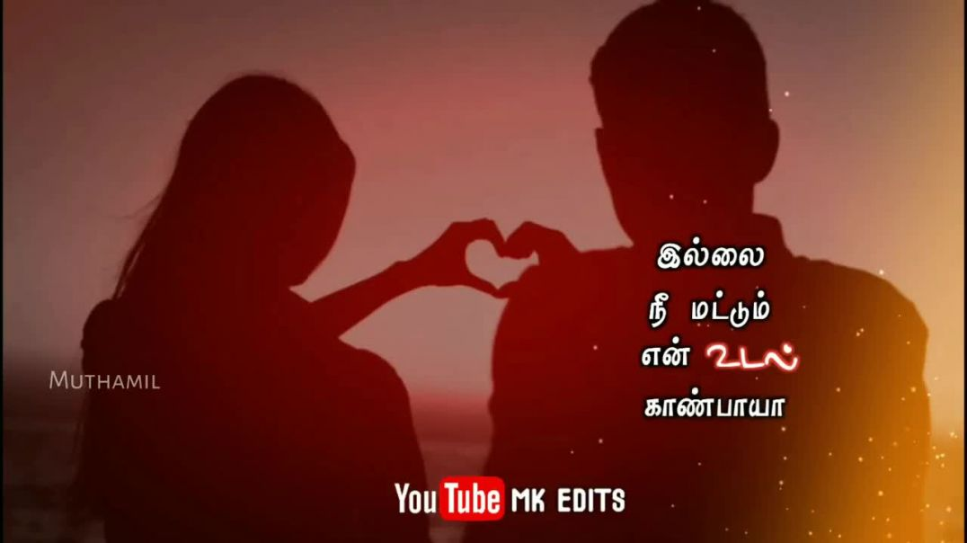 Whatsapp Status Tamil Super Love Song Cut | Tamil Status Download Free MP4