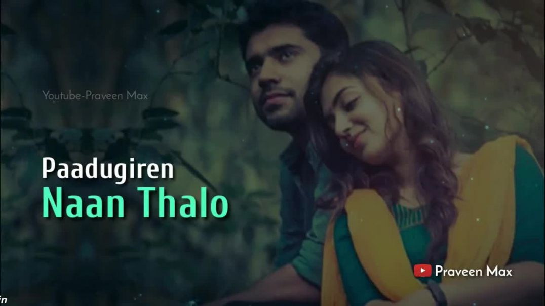 Tamil Whatsapp Status Video download | Husband And Wife Love Romantic Song