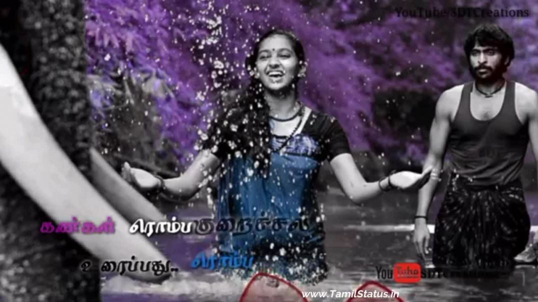 Cute Love Song in Tamil Whatsapp Status Video Download | Tamil Status