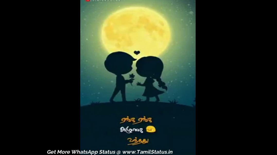 Whatsapp Romantic Video in Tamil Download | Tamil Status Video WhatsApp