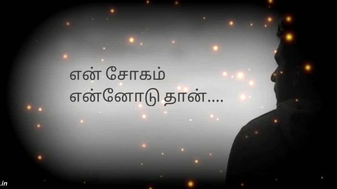 Philosophical Song Whatsapp Videos Download | Tamil Songs Free Download