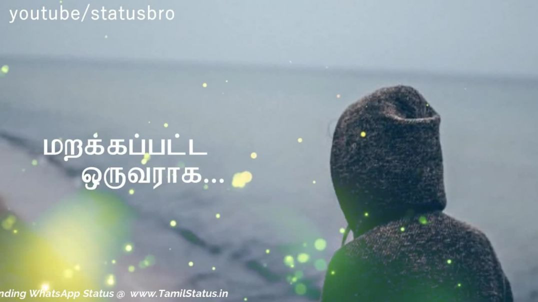 WhatsApp Life Quotes Status Download | Tamil Status Life Video Free download