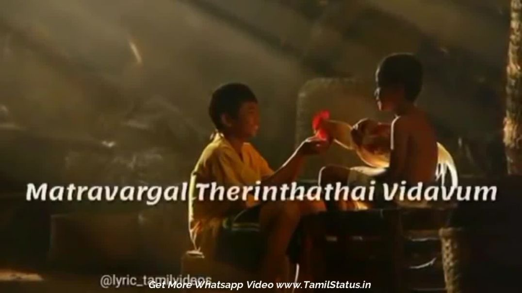 Friendship status videos | WhatsApp Status in Tamil | Tamil Status Free Download