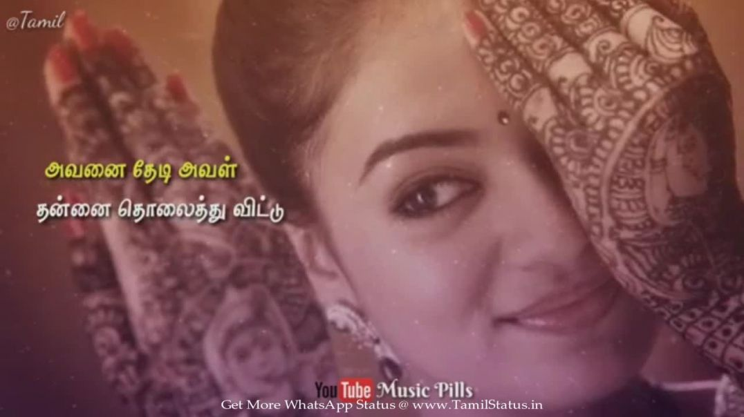 Girls Love Whatsapp status Tamil | Love songs Tamil cut songs | 30 Sec Tamil Status