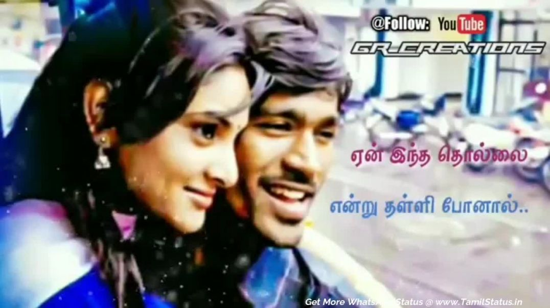 Latest tamil whatsapp status || Tamil status download