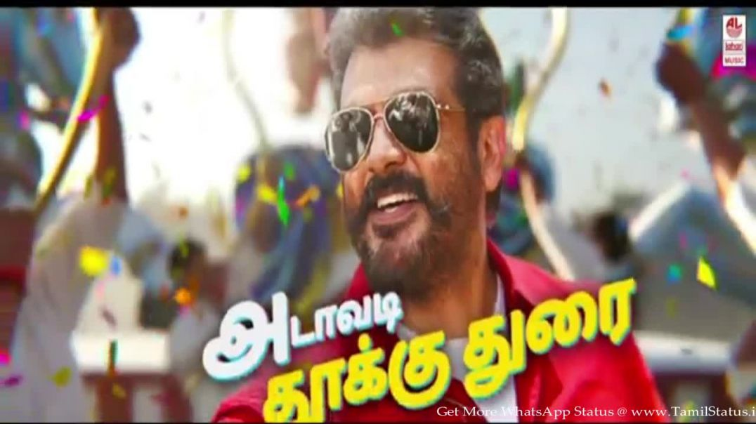 Viswasam Vetti Kattu Video Song Download Whatsapp status | Tamil Status Video Free Download