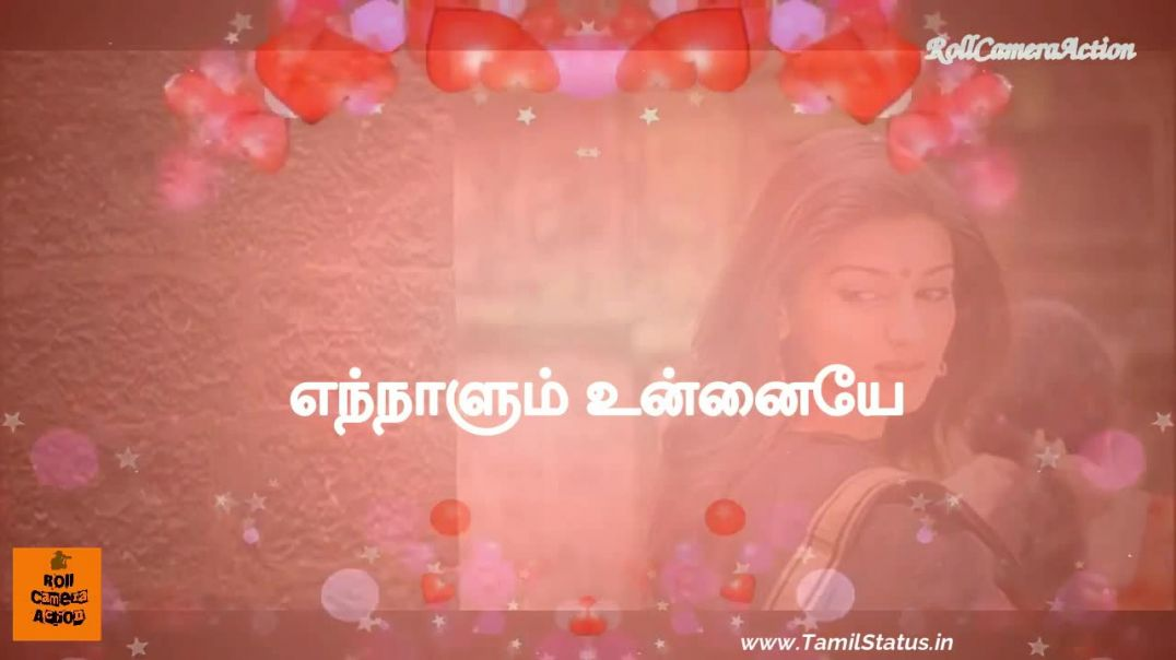 Kathal Kavithai Whatsapp Status Video Tamil Love Quotes | Tamil Status Free Download