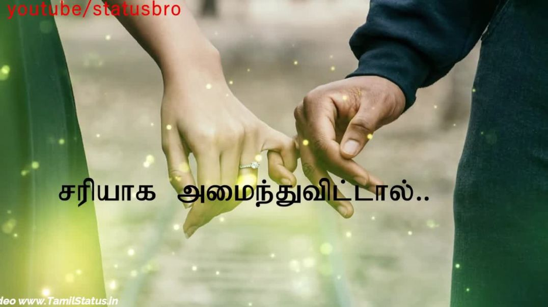 Husband And Wife Love Romantic WhatsApp Status In Tamil | Tamil Status  Love Quotes Free Download