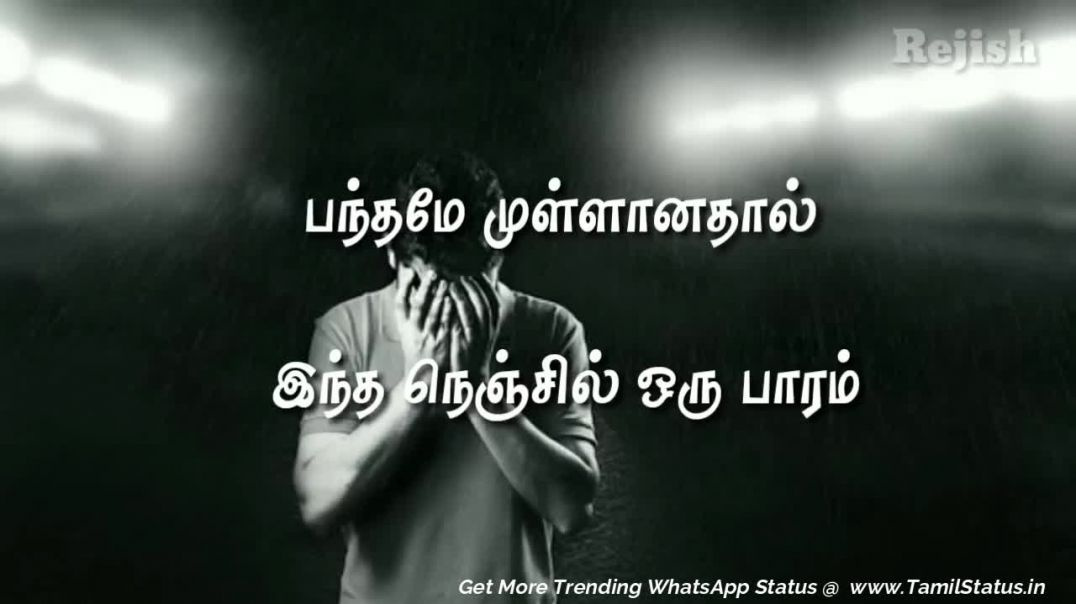 Life Failure Songs In Tamil Status video Free Download | Tamil status
