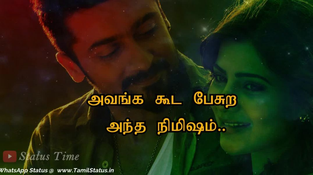 Download Love Quotes Status Video | Status in Tamil Free download