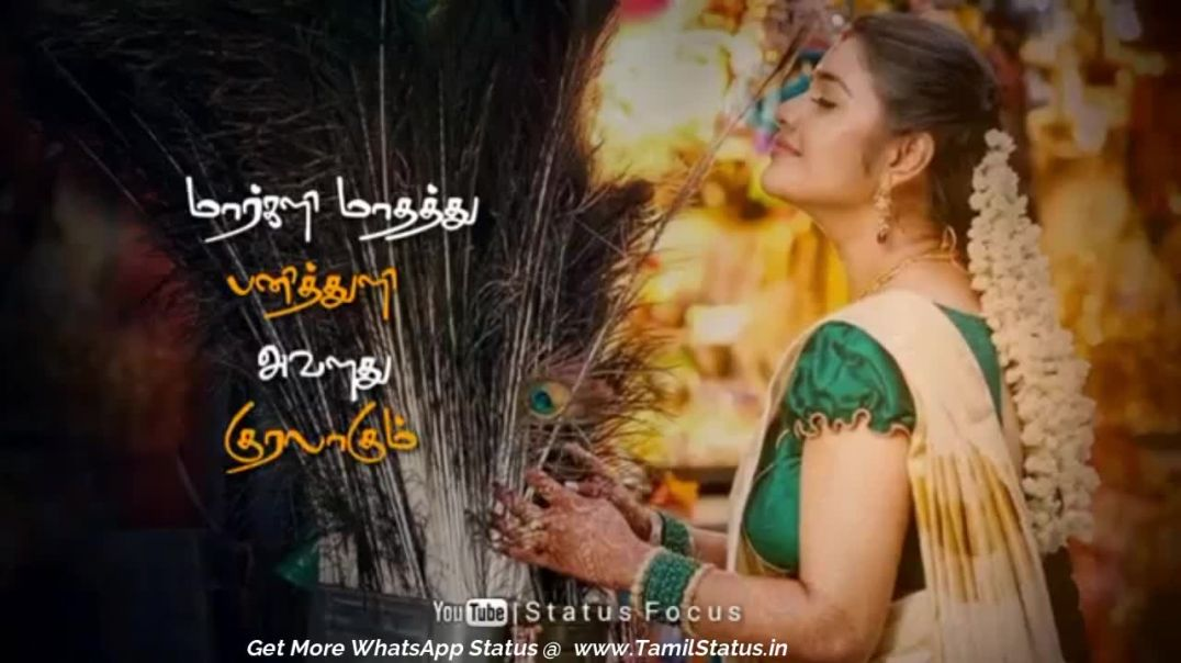 Beautiful Girl Whatsapp Status | Tamil Status Video Download Whatsapp Status