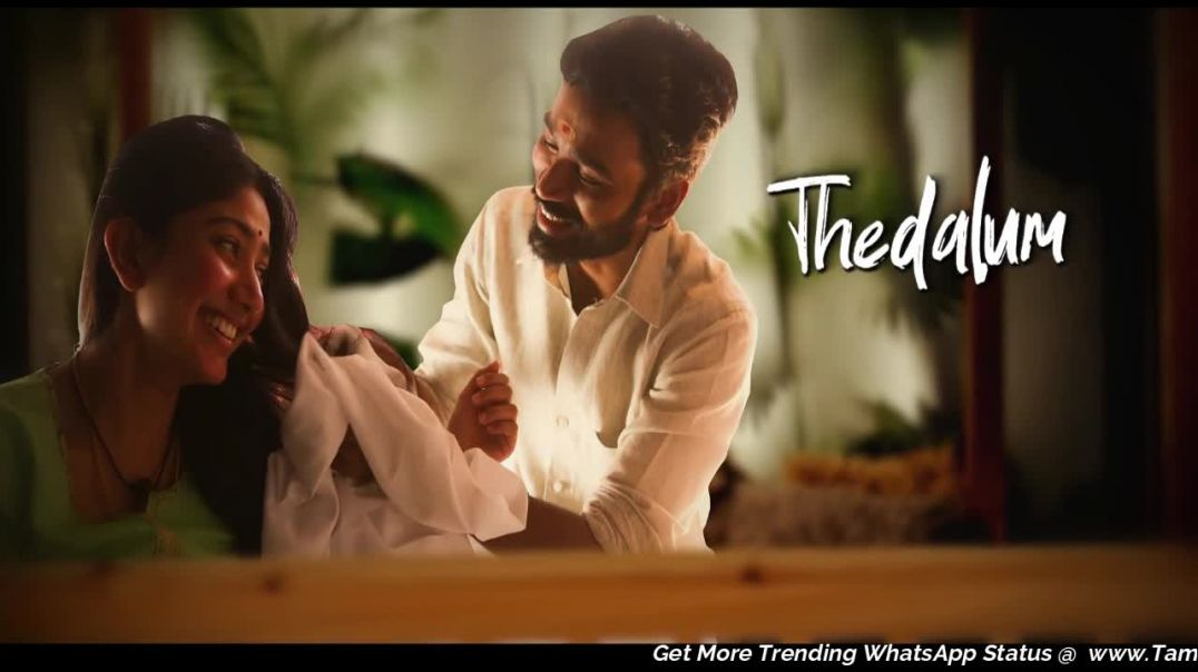 Maari 2 Movie Song  Whatsapp Status download | maari whatsapp video song download
