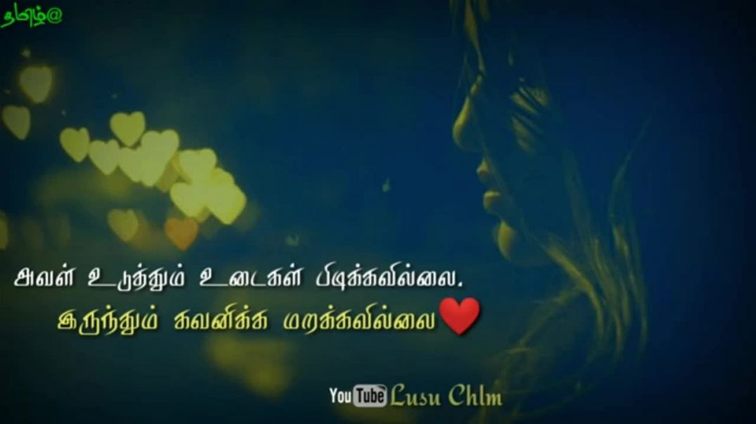 Tamil Status Video Free MP4 Download | Most Romantic Whatsapp video status download