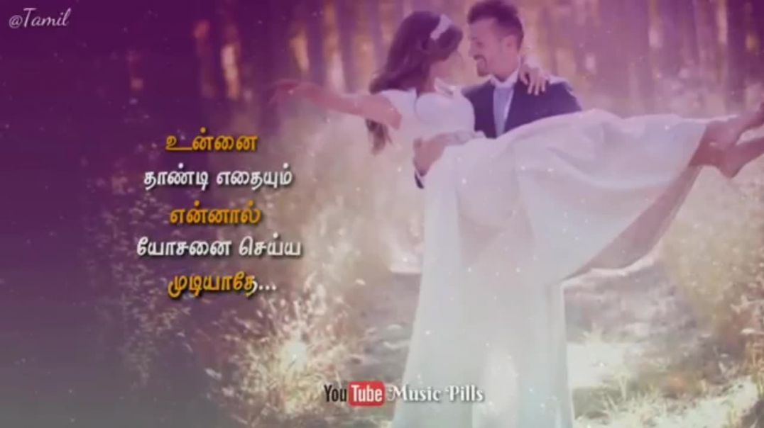 Tamil Romantic Wedding Whatsapp Status | Tamil Status Video Whatsapp Download